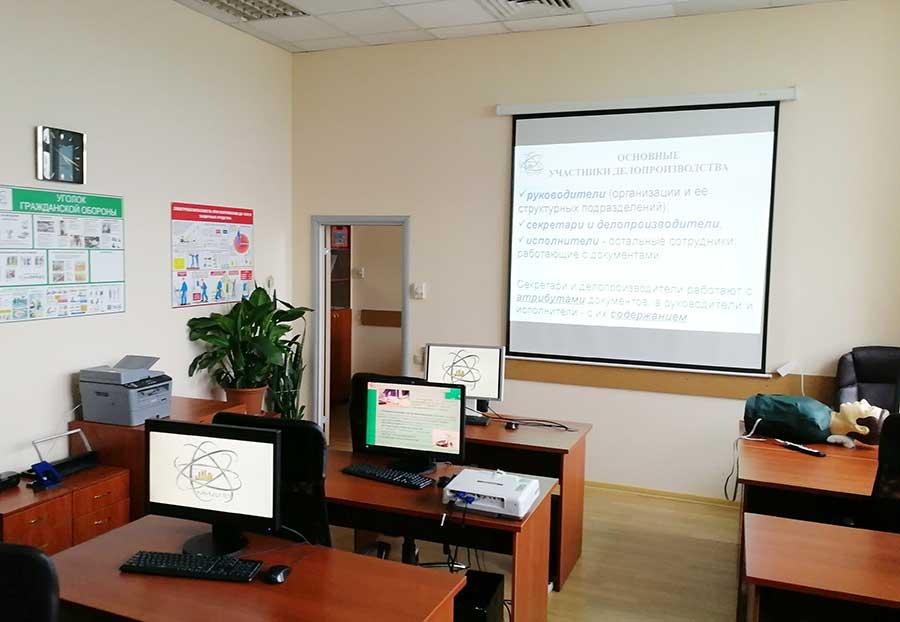 Учебный кабинет МИДПО