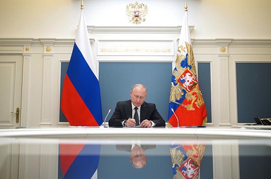 Президентом РФ был подписан Закон об обязательных требованиях